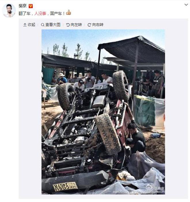 北京汽车.jpg