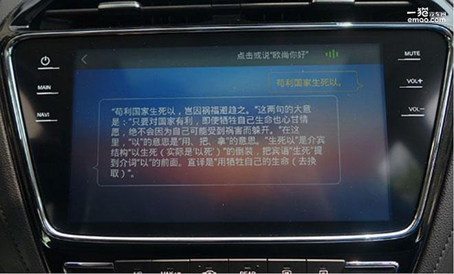 买车帮长安欧尚襄阳专场盛大开幕
