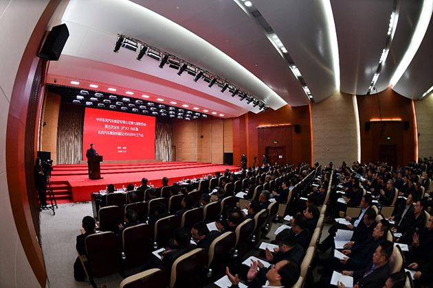 1月16日,中共東風公司第九屆委員會第五次全體(擴大)會議  暨公司2020年工作會在武漢召開
